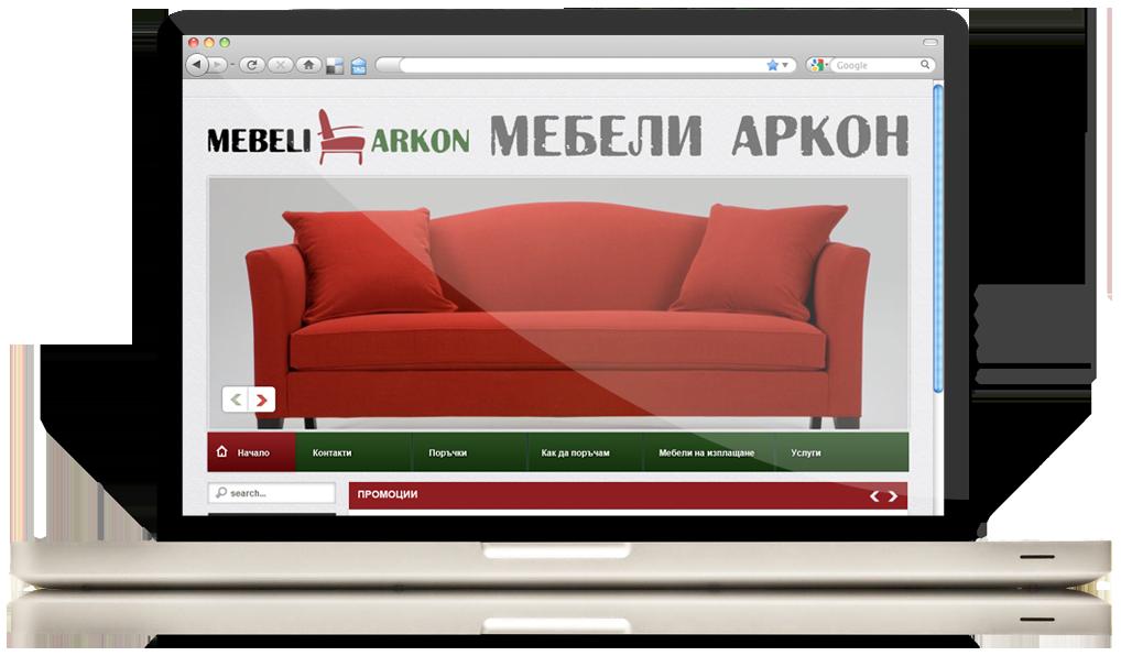 Мебели Аркон